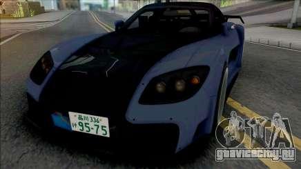 Mazda RX-7 VeilSide Fortune Blue для GTA San Andreas