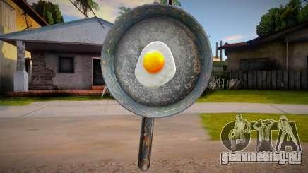 Egg In Pan для GTA San Andreas