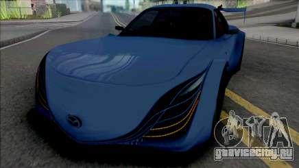 Mazda RX-7 FD3S BN-Sport Furai Face для GTA San Andreas