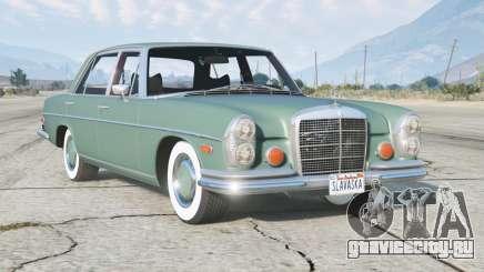 Mercedes-Benz 300 SEL 6.3 (W109) 1972 v1.1 для GTA 5