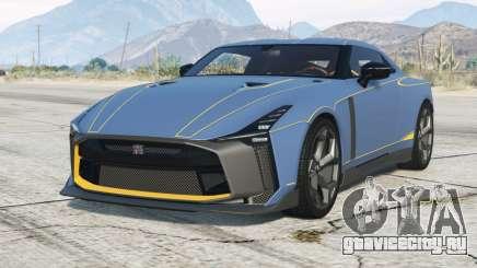 Nissan GT-R50 2019〡add-on v2.0 для GTA 5