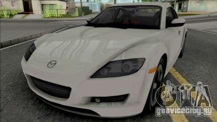 Mazda RX-8 (NFS Shift) для GTA San Andreas