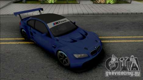 BMW M3 GT2 2009 для GTA San Andreas