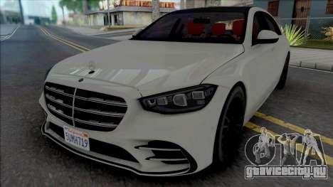 Mercedes-Benz S-Class W223 для GTA San Andreas