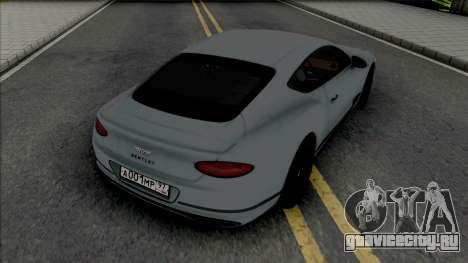 Bentley Continental GT 2021 для GTA San Andreas