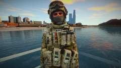 Call Of Duty Modern Warfare 2 - Multicam 10 для GTA San Andreas