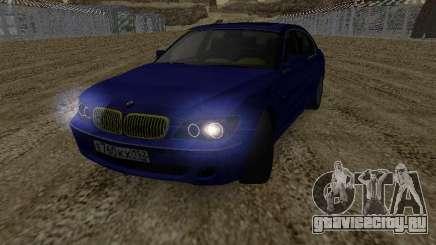BMW 760LI EKH152RUS для GTA San Andreas