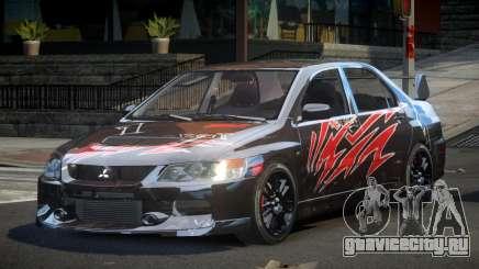 Mitsubishi LE IX S1 для GTA 4