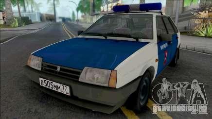 ВАЗ-2109 Московская Милиция 90-х для GTA San Andreas