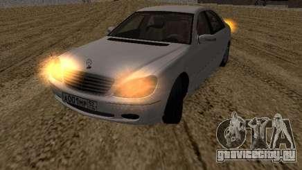 Mercedes-Benz S600 RUS Plates для GTA San Andreas