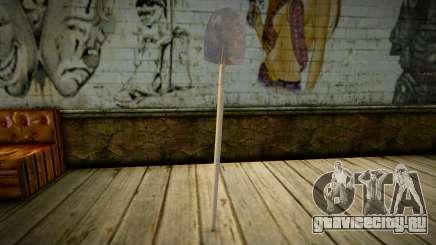 Quality Shovel для GTA San Andreas