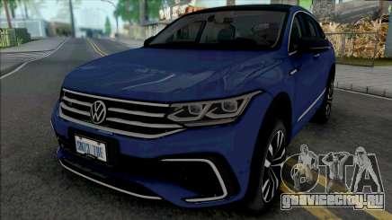 Volkswagen Tiguan X 380 TSI 4Motion 2021 для GTA San Andreas