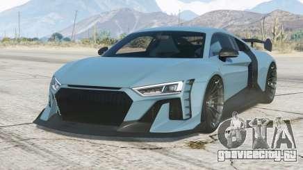 Audi R8 Monster〡bodykit by hycade〡add-on v1.1 для GTA 5