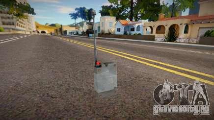 Remaster Remote Detonator для GTA San Andreas