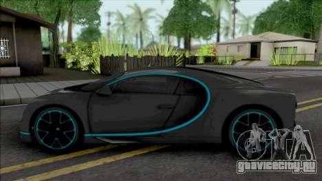 Bugatti Chiron 42 Seconds 2016 для GTA San Andreas