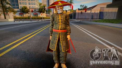 Dead Or Alive 5 - Gen Fu (Costume 2) 1 для GTA San Andreas