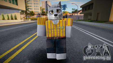 Roblox IKEA Work Wolf для GTA San Andreas