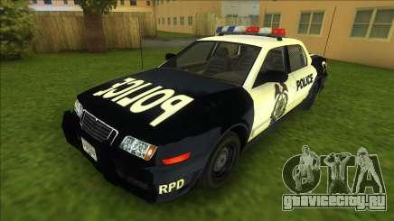 NFSMW Civic Cruiser для GTA Vice City
