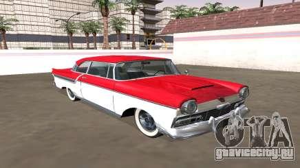 Ford Custom 1956 Coupe (Smith Custom Mafia II) для GTA San Andreas