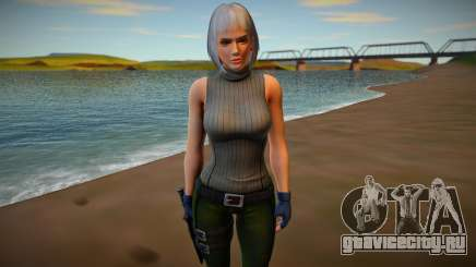 Agent Christie 9 для GTA San Andreas