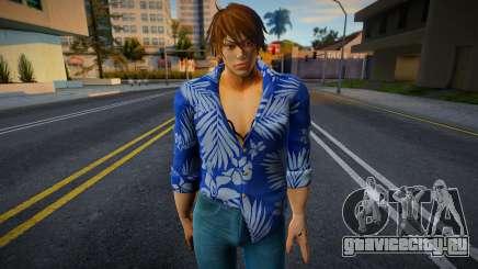 Shin Casual Tekken (Lookers) для GTA San Andreas