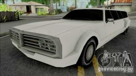 Merida Stretch для GTA San Andreas