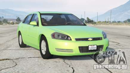 Chevrolet Impala LS 2010〡add-on v2.0.1b для GTA 5
