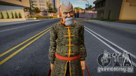 Dead Or Alive 5 - Gen Fu (Costume 2) 2 для GTA San Andreas