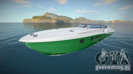 GTA V: Shitzu Longfin для GTA San Andreas