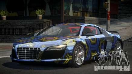 Audi R8 U-Style S2 для GTA 4