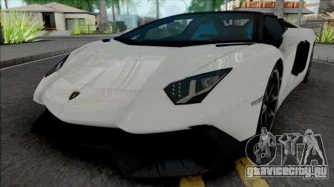 Lamborghini Aventador LP720-4 Roadster для GTA San Andreas