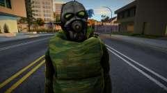 Combine Soldier 90 для GTA San Andreas