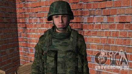 Солдат Российской Армии для GTA Vice City