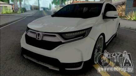 Honda CR-V 2018 для GTA San Andreas