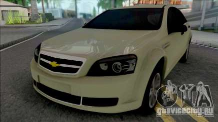 Chevrolet Caprice 2013 для GTA San Andreas