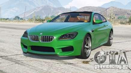 BMW M6 coupe (F13) 2013〡add-on v1.1 для GTA 5