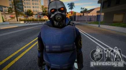 Combine Soldier 100 для GTA San Andreas